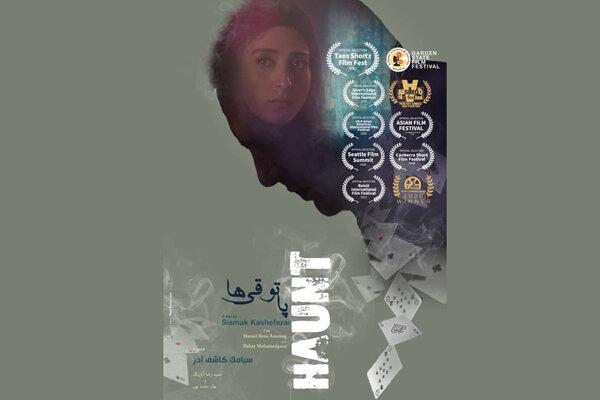 https://teater.ir/uploads/files/1399/esfand-99/فیلم-کوتاه-پاتوقی-ها.jpg